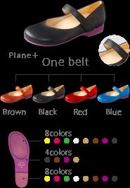 Plane+ One belt