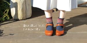 my shoes facctory haku 89