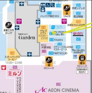 haku地図