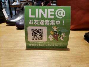 20180913_LINE