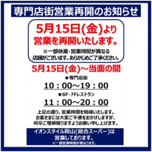 スクリーンショット 2020-05-13 13.42.37